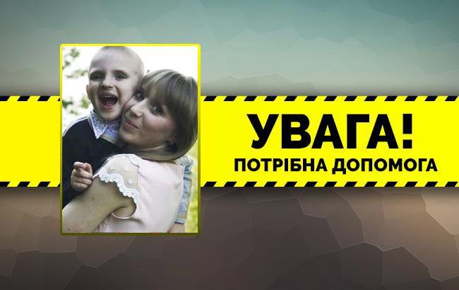 Хоче повести сина в перший клас: 24-річна українка просить допомогти побороти рак