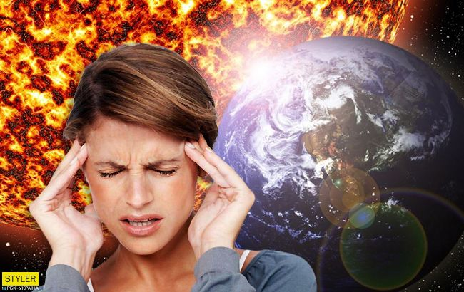 Україну накриють магнітні бурі: названі дати