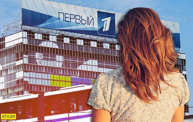 Украинская звезда устроилась на работу в России: будет вести шоу на КремльТВ