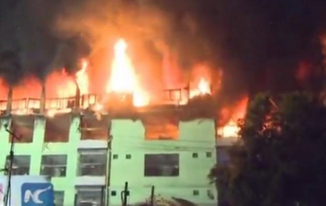 Фото: пожар в Мьянме