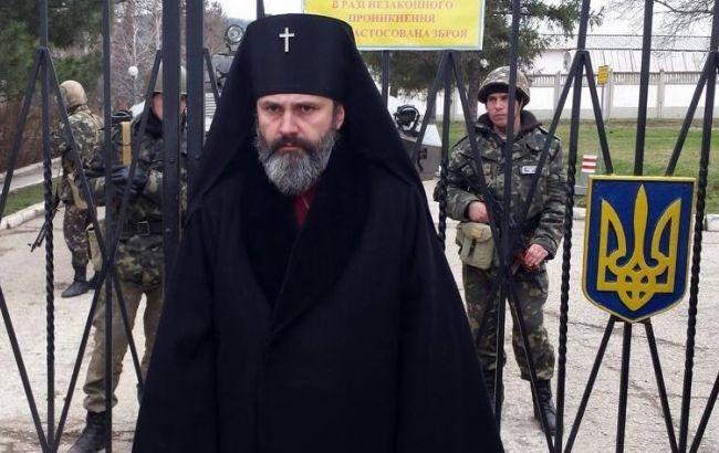 У окупованому Криму затримали архієпископа ПЦУ