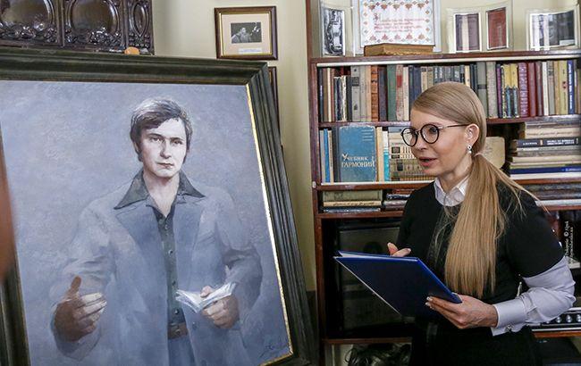 """Духовный гимн нации: Юлия Тимошенко спела """"Червону руту"""" в музее Ивасюка"""
