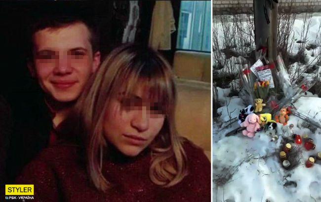 Расстались 14 февраля: подробности убийства школьницы в Харькове
