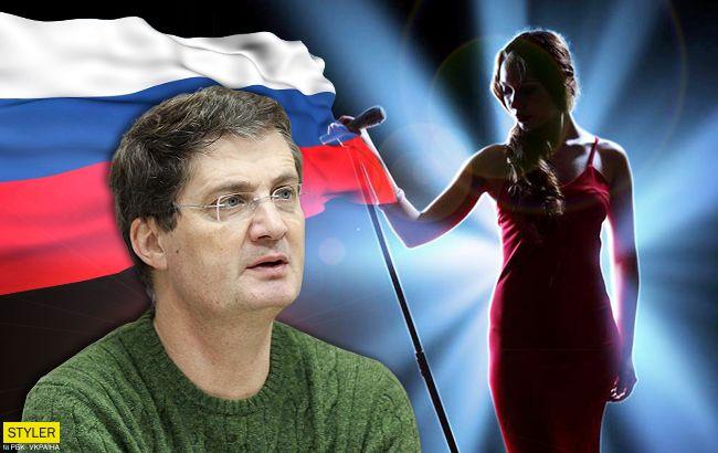 Надо сказать Maruv: Кондратюк обругал артистов, которые выступают в РФ