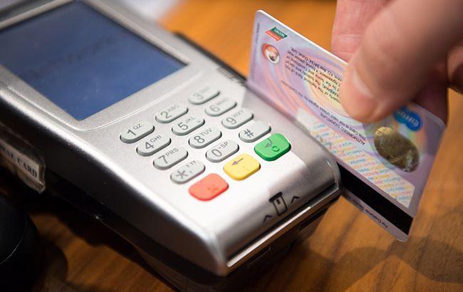 Украинцам приготовили сюрприз с платежными картами: что изменится