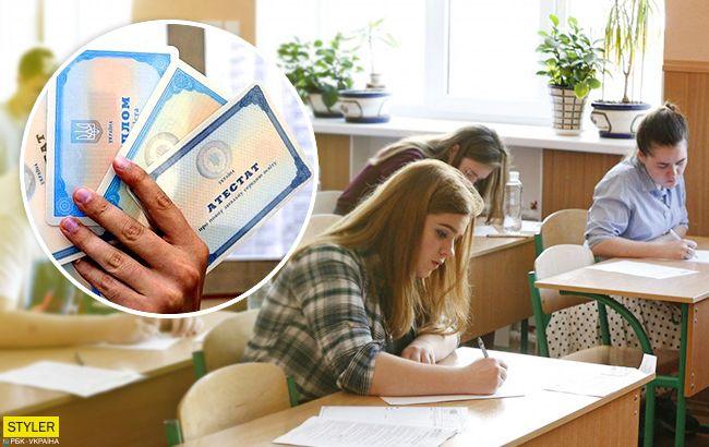 Школьный аттестат отменяют: украинцам приготовили кардинальные изменения
