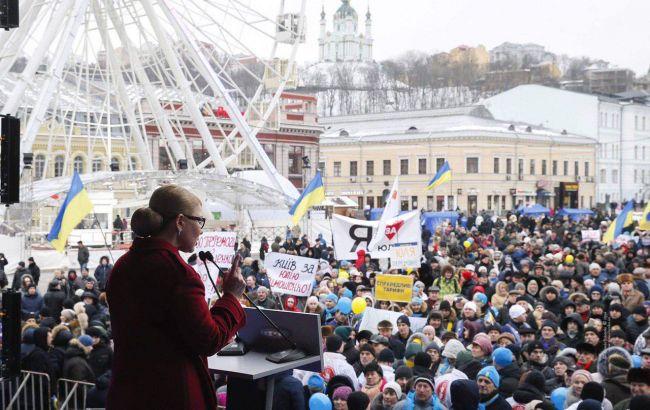"""Детские фото, неизвестные факты карьеры и письменные Обязательства перед людьми: Юлия Тимошенко запустила свой """"кандидатский"""" сайт"""