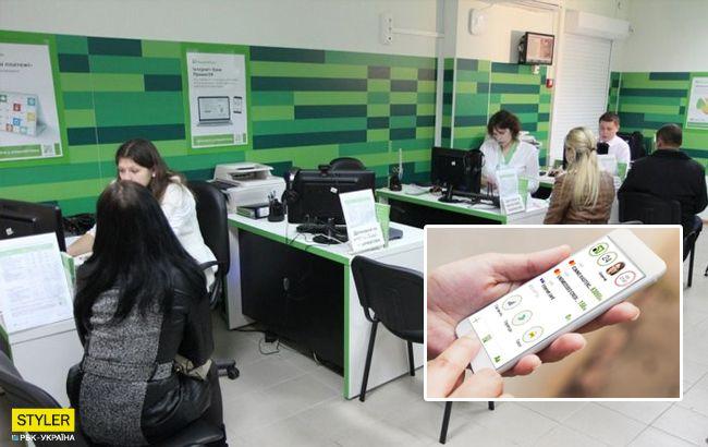 Остапу Бендеру б сподобалося: нова афера для клієнтів ПриватБанку