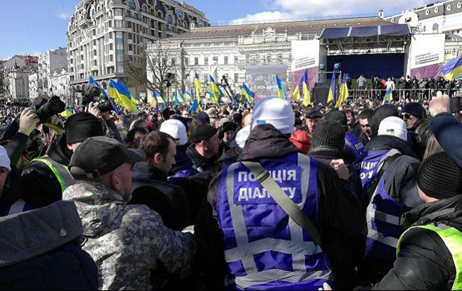 Во время выступления Порошенко в Киеве произошли столкновения