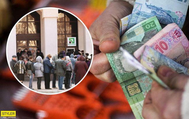"""""""Живі"""" гроші на руки: названа сума, яку будуть видавати українцям"""