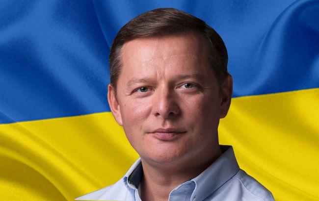 Ляшко: новини і свіжі рейтинги на виборах президента України 2019