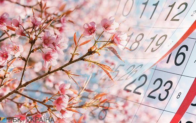 В конце апреля - начале мая украинцы будут отдыхать пять дней подряд