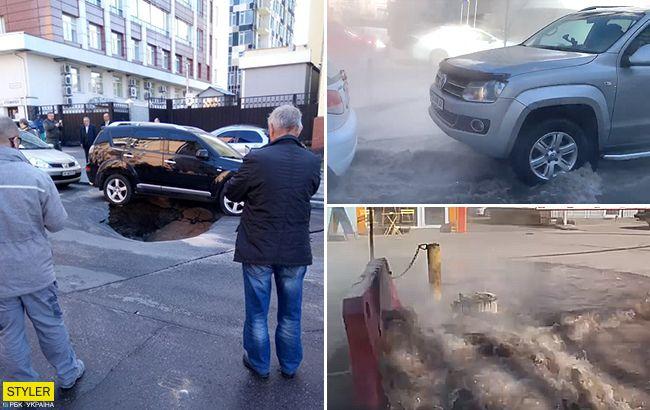 Гейзер в центрі Києва: у столиці прорвало трубу з окропом (відео)
