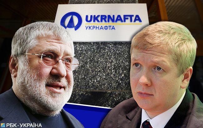 """Сложный развод: как """"Нафтогаз"""" и Коломойский пытаются поделить """"Укрнафту"""""""