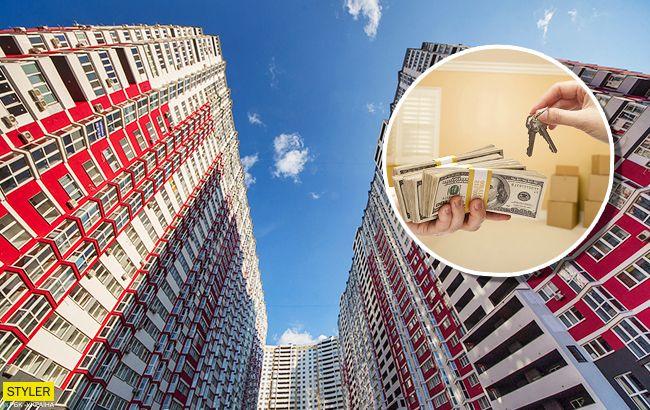 Як купити квартиру і не вскочити у пастку