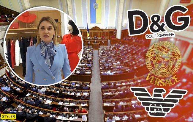 Політичний гардероб: скільки грошей депутати витрачають на одяг