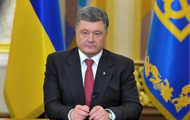 Порошенко назвав своїми пріоритетами на 2016 рік повернення Донбасу і Криму Україні