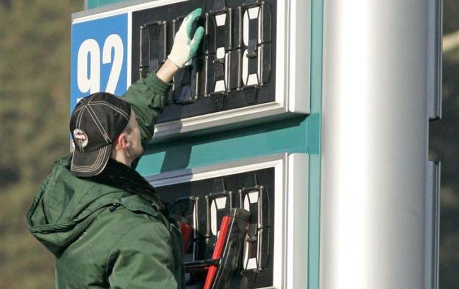 Міненерго повідомляє про зниження цін на бензин в Україні