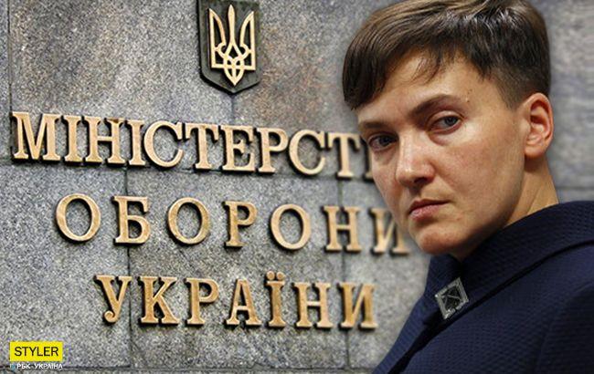 Савченко решила стать министром обороны и шокировала сеть