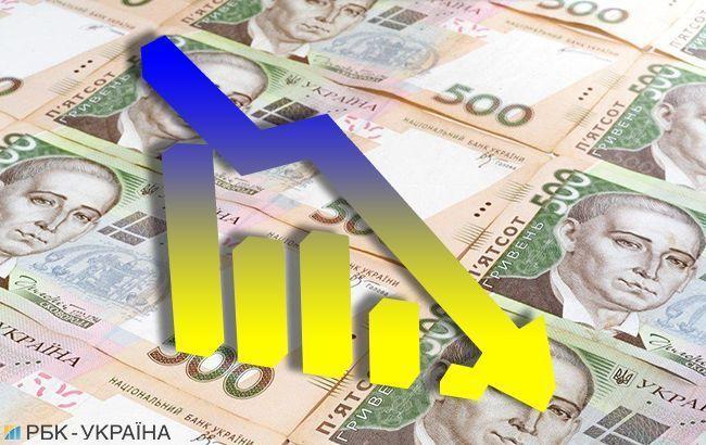Економіка України уповільнила зростання