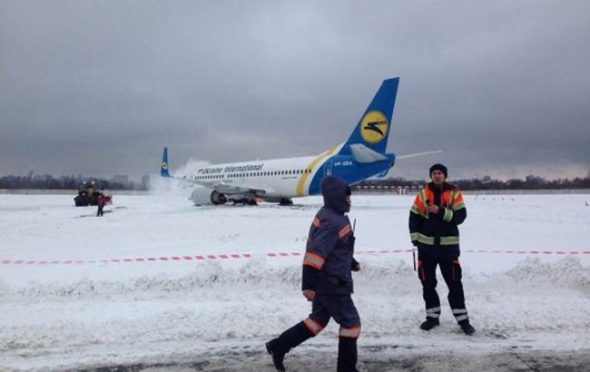 Фото: снігопад в Харкові
