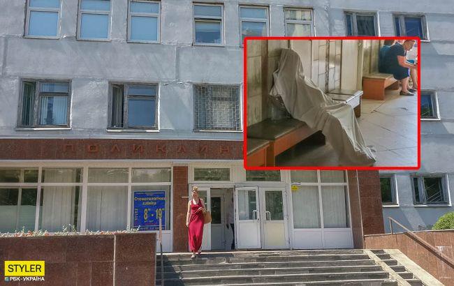 В очереди к врачу: в поликлинике Киева умерла женщина (фото)