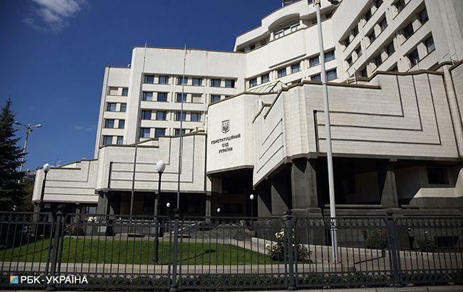 КСУ назвав дату продовження засідання щодо указу про розпуск Ради