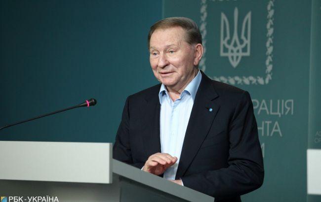 Кучма назвав умову для скасування блокади ОРДЛО