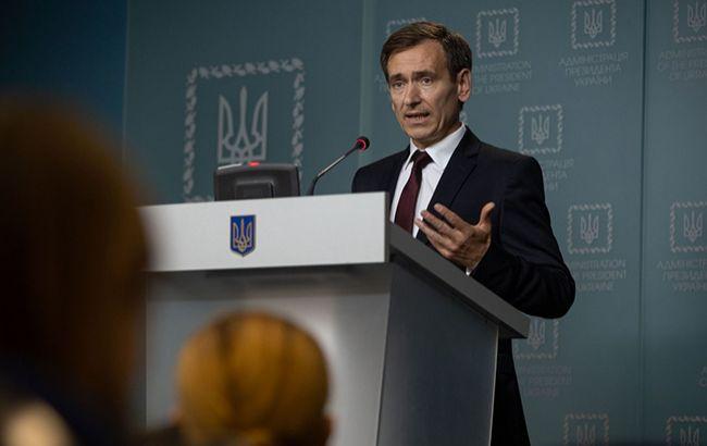 У Зеленського прокоментували рішення КСУ