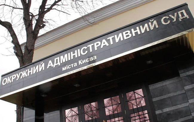 Суд отменил переименование проспектов Бандеры и Шухевича в Киеве