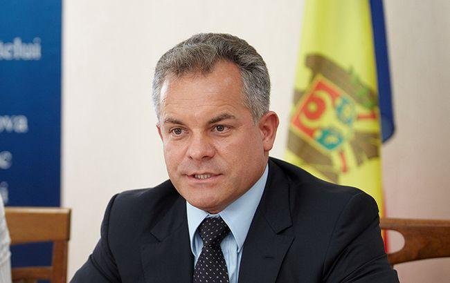 РФ обвинила Плахотнюка в руководстве наркосиндикатом