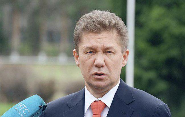 """""""Газпром"""": Украина не успеет подписать газовый контракт в 2019"""
