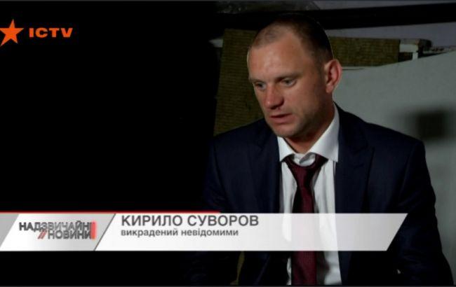 Зниклий бізнесмен з Дніпра зміг втекти з полону, - розслідування
