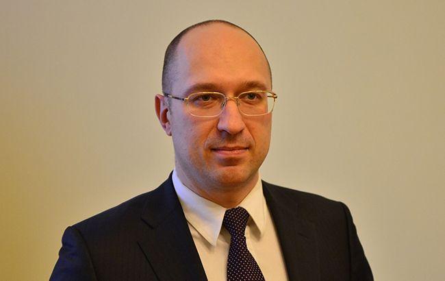 Зеленський назвав нового главу Івано-Франківської ОДА