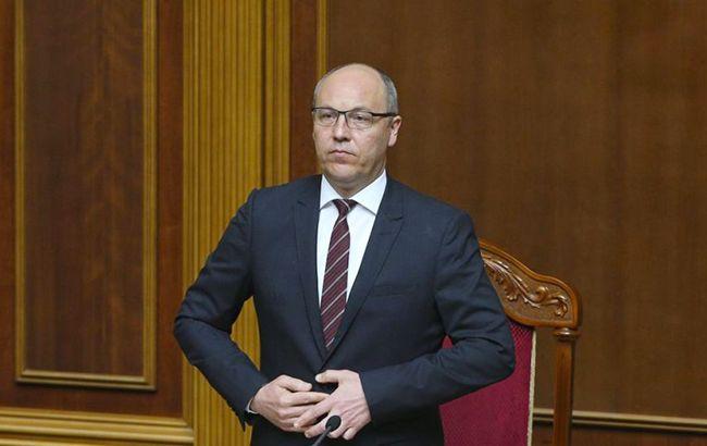Парубий закрыл последнее заседание 10-й сессии Рады