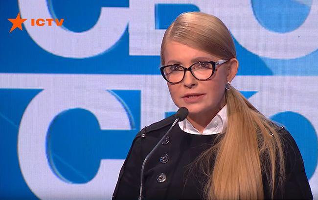 """Тимошенко извинилась за """"собачьи бои"""", устроенные Гройсманом в прямом эфире"""
