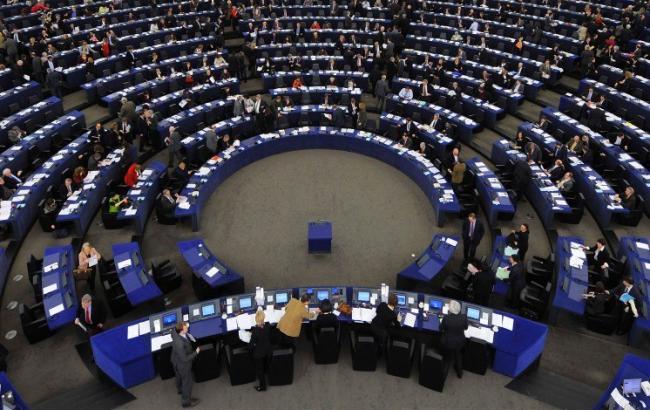 Фото: Європарламент