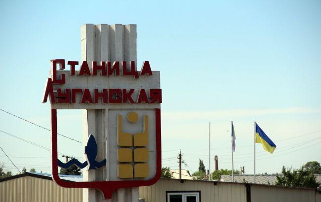 Ремонт мосту в Станиці Луганській наразі не можливий, - СЦКК