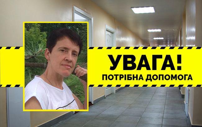 Важлива кожна копійка: молода українка просить допомогти врятувати маму