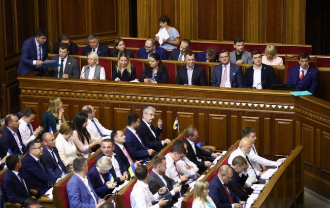 Зняття депутатської недоторканності приймуть 3 вересня