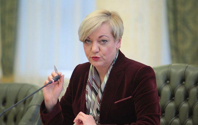 Гонтарєва заявила, що під Києвом спалили її будинок