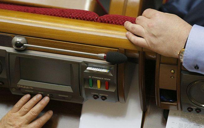 У Раді прийняли рішення щодо закону про скасування адвокатської монополії