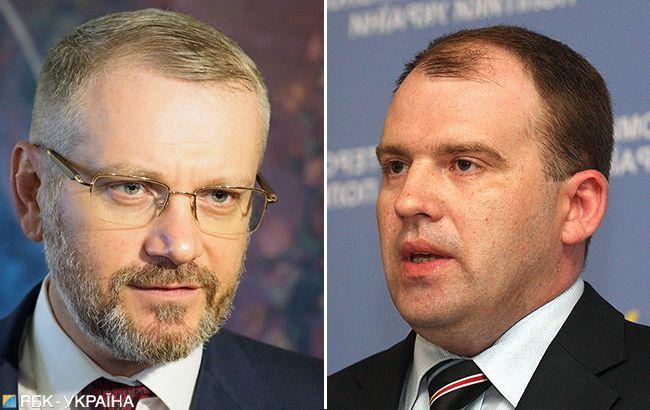Вілкула та Колеснікова відпустили на поруки
