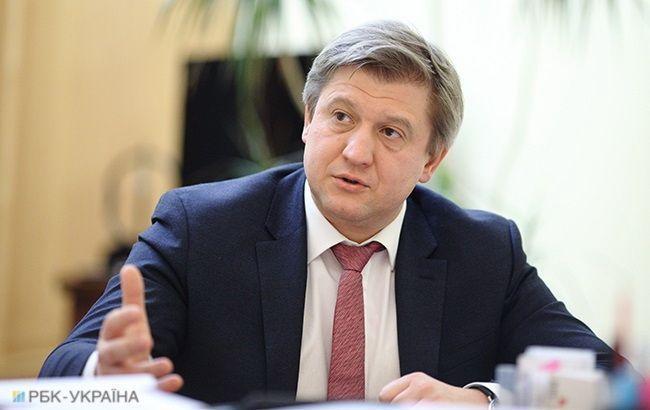 """Данилюк рассказал о позиции власти относительно""""МоторСич"""""""