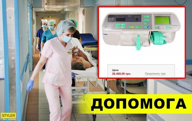Відомий волонтер просить допомогти важкопораненим воїнам на Донбасі