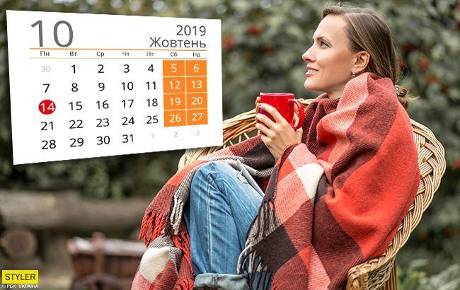 Выходные дни в октябре: сколько будут отдыхать украинцы