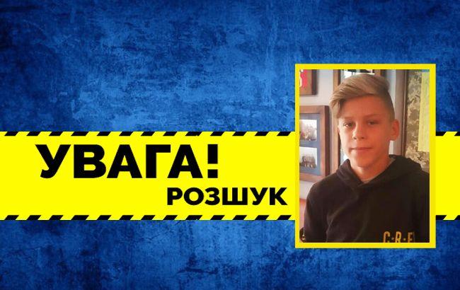 Потрібна допомога: під Києвом зник 13-річний хлопчик з паралічем руки (фото)