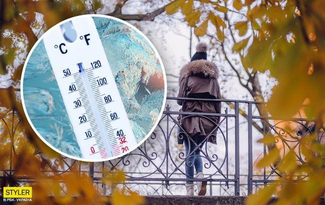 До України увірветься холод: синоптик розповіла, коли зіпсується погода