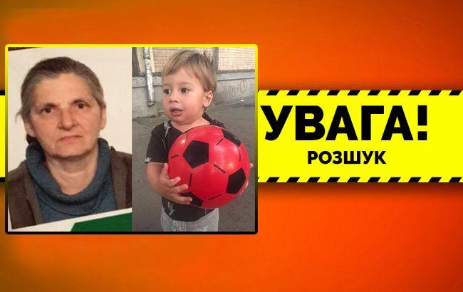 В Киеве разыскивают бабушку с внуком в коляске: фото и приметы (обновлено)