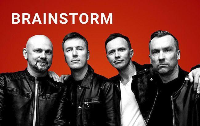 BrainStorm зіграють у Києві (фото: facebook.com/BrainStormLV)